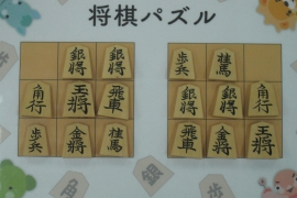 【中級】2018/09/15の将棋パズル