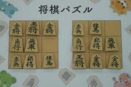 【中級】2018/09/16の将棋パズル