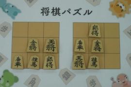 【初級】2018/09/17の将棋パズル