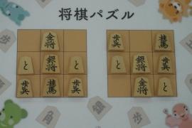 【中級】2018/09/19の将棋パズル