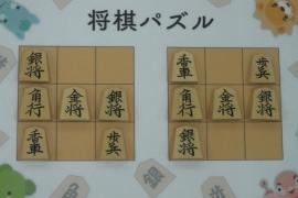 【中級】2018/09/21の将棋パズル