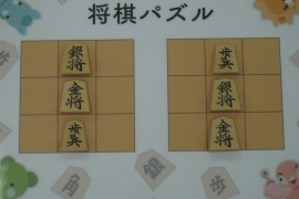 【初級】2018/09/22の将棋パズル