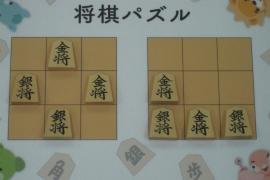 【初級】2018/09/23の将棋パズル