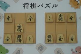 【中級】2018/09/25の将棋パズル