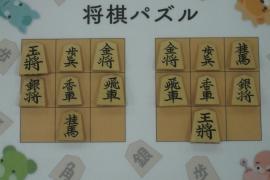 【中級】2018/09/24の将棋パズル