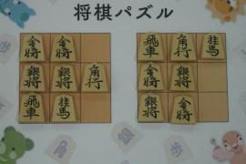 【中級】2018/09/26の将棋パズル