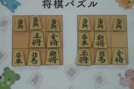【初級】2018/09/27の将棋パズル