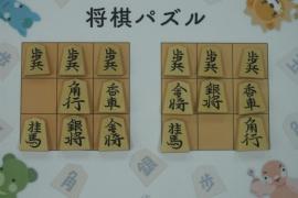 【初級】2018/09/28の将棋パズル