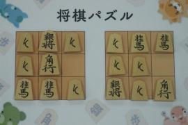 【中級】2018/09/29の将棋パズル