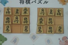 【中級】2018/09/30の将棋パズル