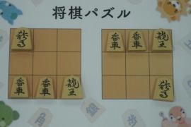 【初級】2018/10/1の将棋パズル