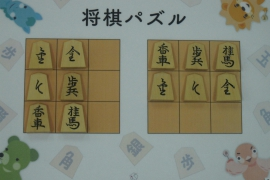 【中級】2018/10/2の将棋パズル