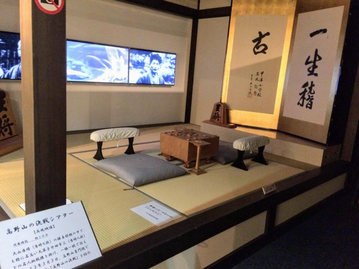 中戸としひろさん大山康晴名人の貴重なコレクションを展示するところからスタート