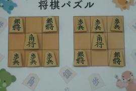 【中級】2018/10/3の将棋パズル