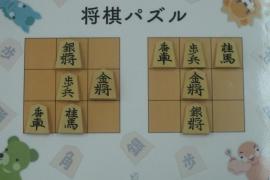 【初級】2018/10/4の将棋パズル