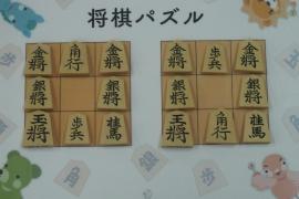 【初級】2018/10/6の将棋パズル