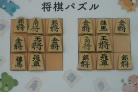 【中級】2018/10/7の将棋パズル