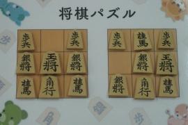 【中級】2018/10/8の将棋パズル