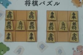 【中級】2018/10/9の将棋パズル
