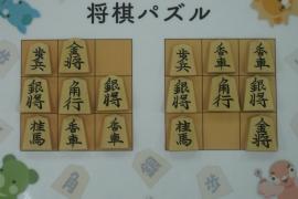 【中級】2018/10/12の将棋パズル