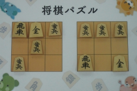 【中級】2018/10/13の将棋パズル