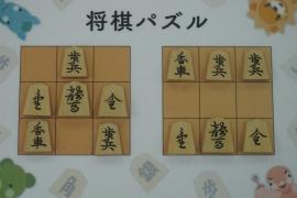 【中級】2018/10/16の将棋パズル