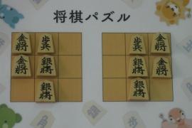 【初級】2018/10/17の将棋パズル