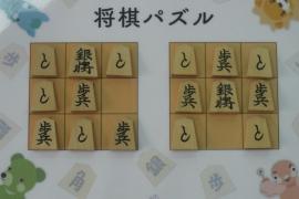 【中級】2018/10/18の将棋パズル