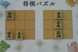 【初級】2018/10/19の将棋パズル