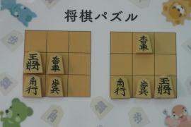 【初級】2018/10/20の将棋パズル