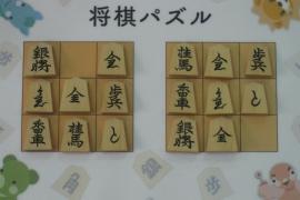 【中級】2018/10/21の将棋パズル