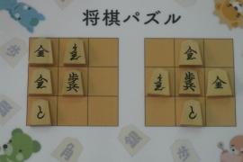 【中級】2018/10/22の将棋パズル