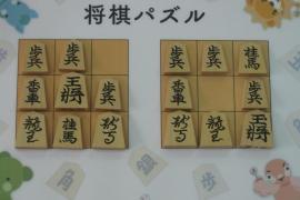 【初級】2018/10/23の将棋パズル