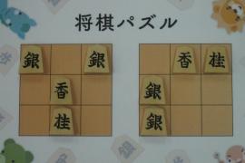 【初級】2018/10/24の将棋パズル