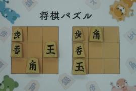 【初級】2018/10/25の将棋パズル