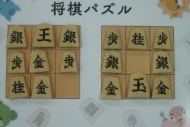 【中級】2018/10/26の将棋パズル