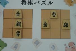 【初級】2018/10/27の将棋パズル