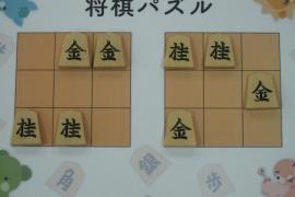 【初級】2018/10/28の将棋パズル