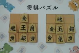 【中級】2018/10/29の将棋パズル