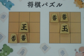【初級】2018/10/30の将棋パズル