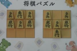 【初級】2018/10/31の将棋パズル