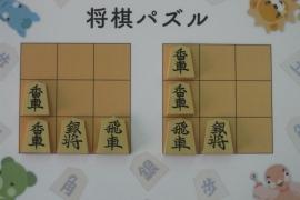 【初級】2018/11/1の将棋パズル