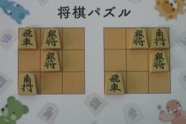 【初級】2018/11/2の将棋パズル