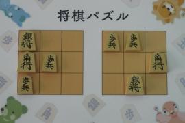 【初級】2018/11/5の将棋パズル