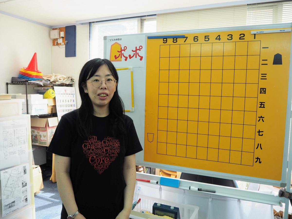 こども将棋教室ポポの席主諏訪景子さん