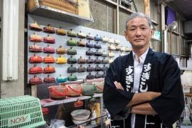 歴史を染める印染〜3代続く京の老舗染物店スギシタ
