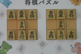 【中級】2018/11/7の将棋パズル
