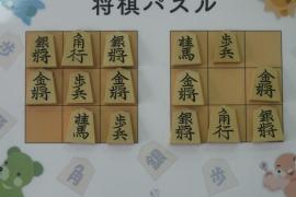 【中級】2018/11/8の将棋パズル