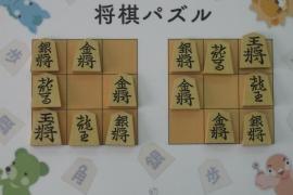 【初級】2018/11/9の将棋パズル