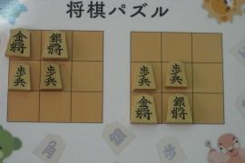 【中級】2018/11/12の将棋パズル